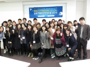 Group photo of education forum at Touhokuajiap in Japan.