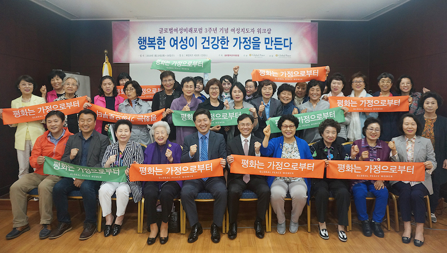 Group photo Global Peace Women Forum South Korea