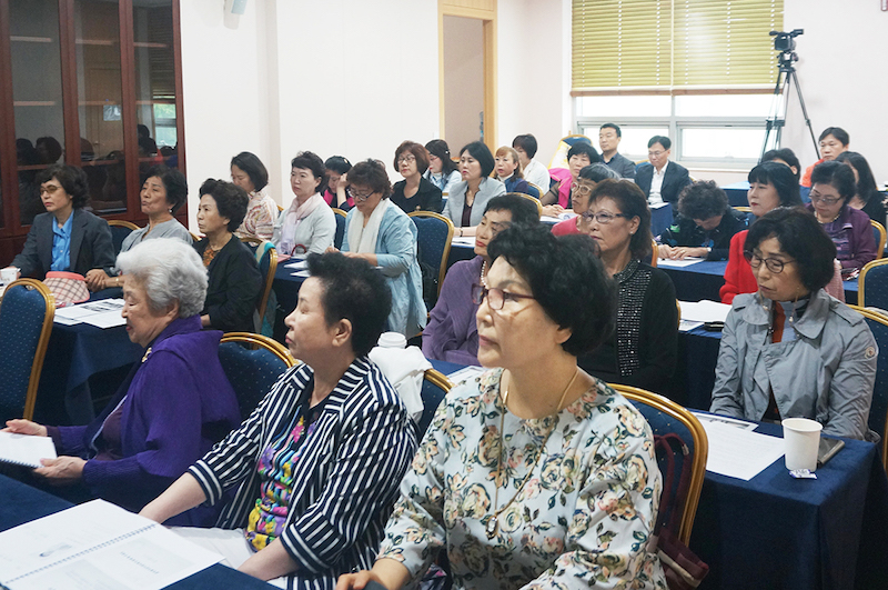 Audience of the Global Peace Women forum