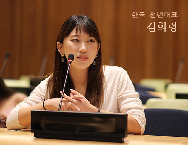 Hee ryoung Kim at the U.S. State Department