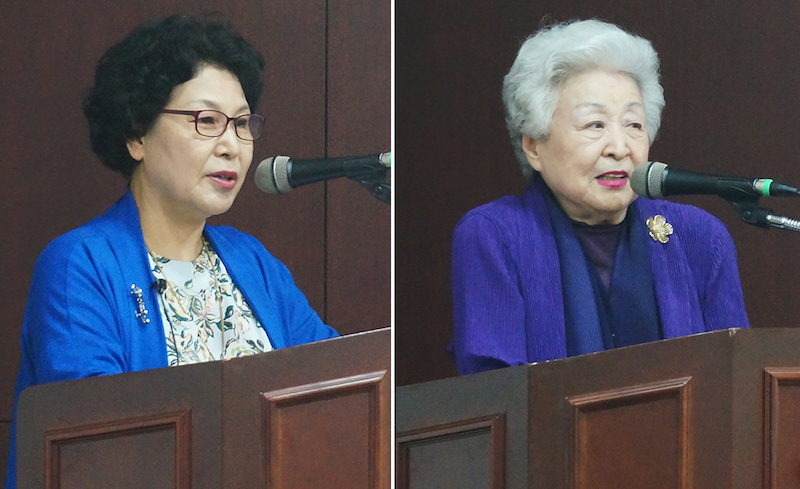 Kim Mihwa and Lee Yeonsook
