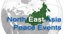 North East Asia Peace Events Button