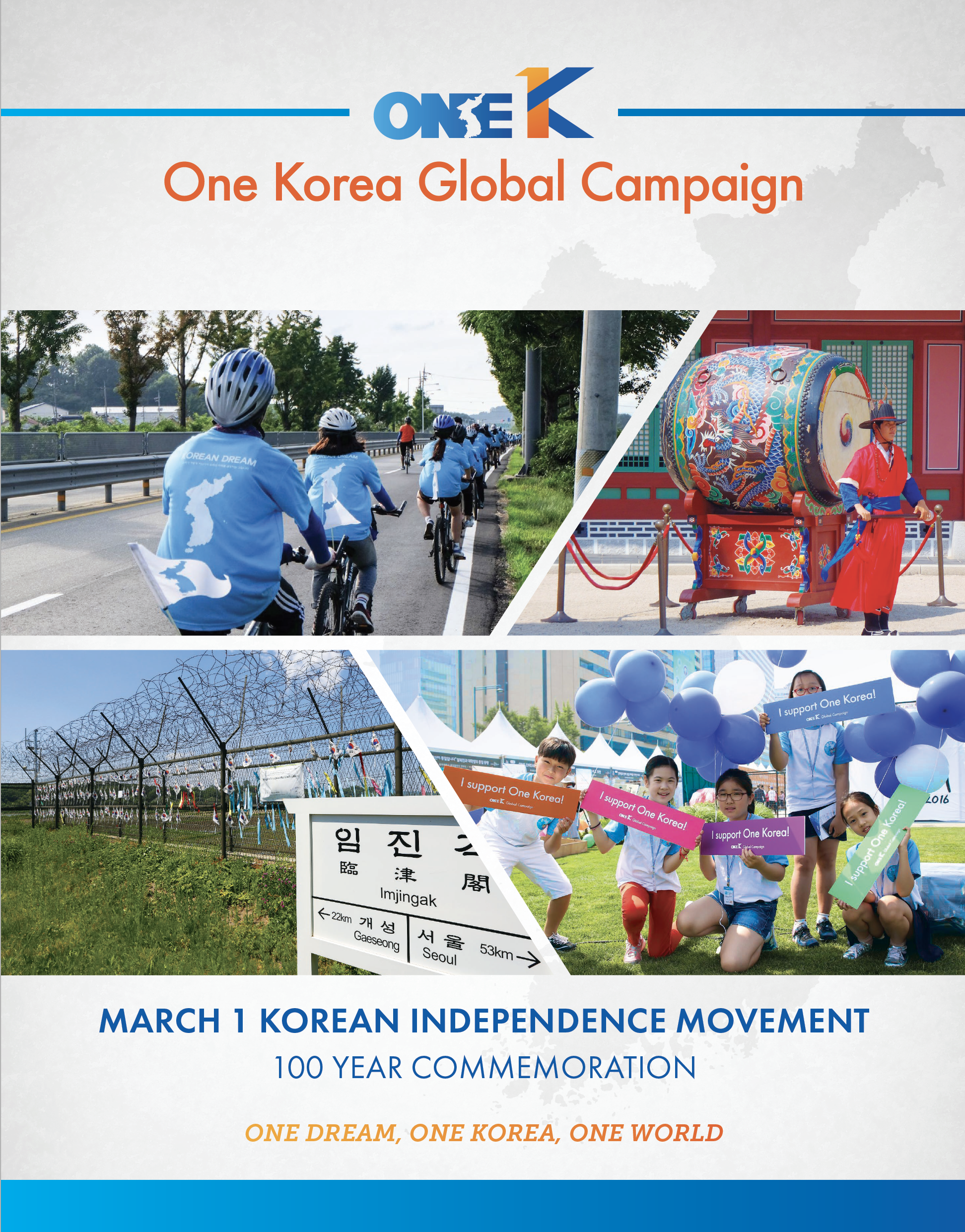 One K - One Korea Global Campaign Brochure Cover Page