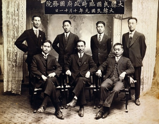 Members of the provisional government of Korea in 1919