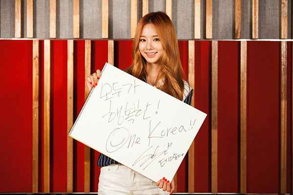 EXID - Solji, KPOP Group