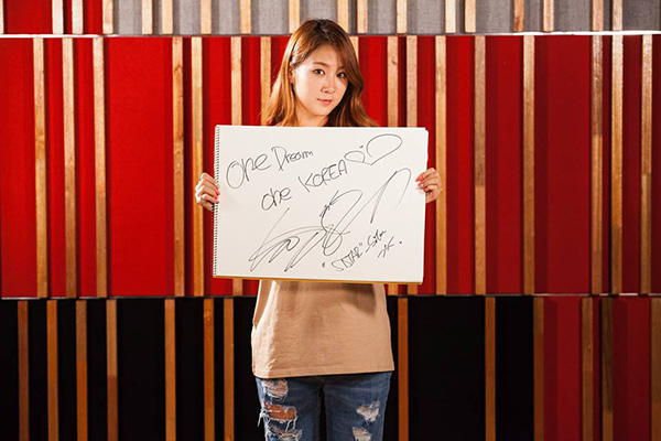 Soyou from SISTAR, KPOP Group