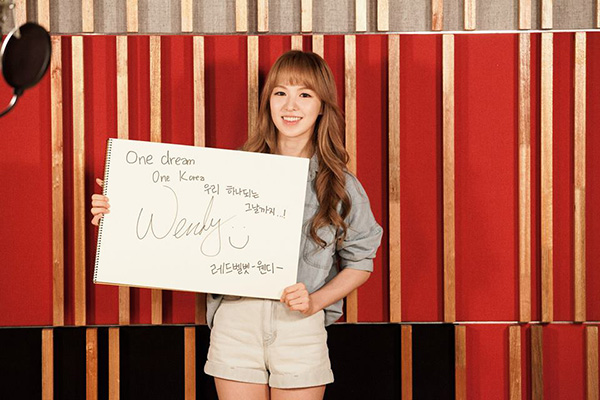 Wendy from Red Velvet, KPOP Group