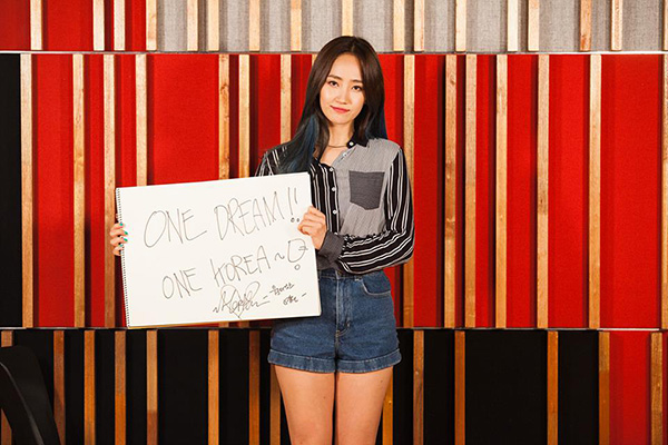 Yenny from Wondergirls, KPOP Group