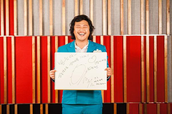 Yook Joonwan from Rose Inn, KPOP Group