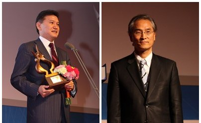 Hon. Kirsan Illyuzhinov (left) winner of the Culture award, and Dr. Jin Shin of Korea, winner of the Scholarship Award at GPF's Global Peace Awards at the 2011 GPC in Seoul, Korea.