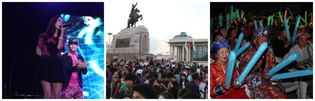 Global Peace Festival 2011 in Mongolia