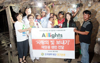 All Lights Project