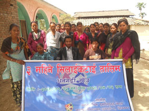 Nepal Women Equal Rights