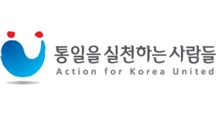 Action for Korea United logo