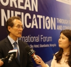 Dr. Jin Shin, Director at National Strategy Institute