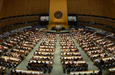 2015 International Young Leaders Assembly at the United Nations, New York.