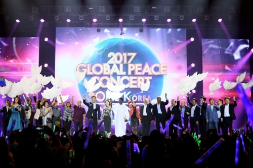 One Korea Global Peace Concert in Manila