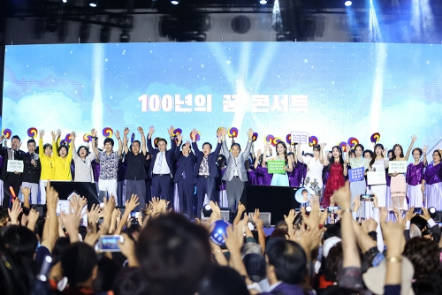 All the performers coming onto the stage at the end of the Action for Korea United Festival to show their support in the Korean reunification through the #KoreanDream!