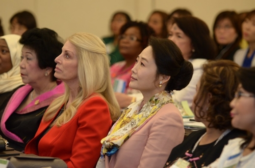 Women's Leadership Culture: Global Peace Convention 2017