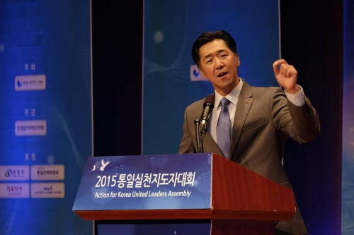 """Dr. Hyun Jin Moon inspiring the Korean leaders, """"This is a time in which we need to dream big. We need to dream the Korean Dream. You are the owners of that dream."""""""