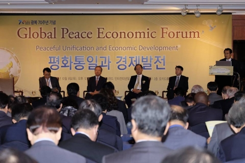 Presenters ranged from academics, bankers, government agencies, foreign affairs and researchers focusing on the opportunities in Korean reunification and economic development.