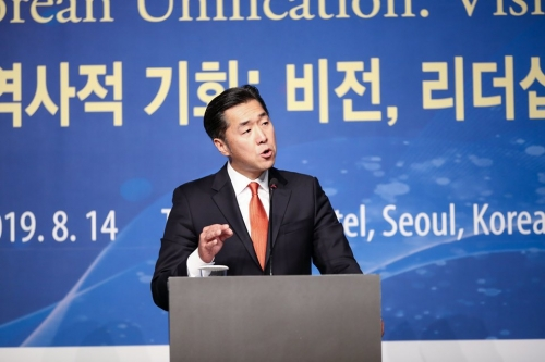 Dr. Hyun Jin P. Moon, founder and chairman of the Global Peace Foundation,