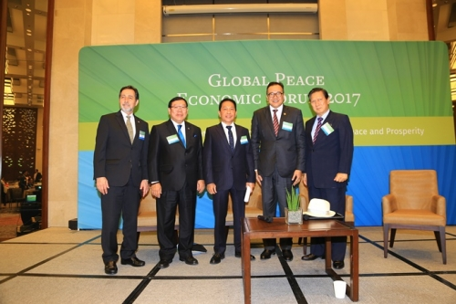 Business Forum 3: Trade and Investment as a Catalyst for Peace