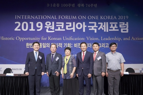 Taking Action for Korean Reunification