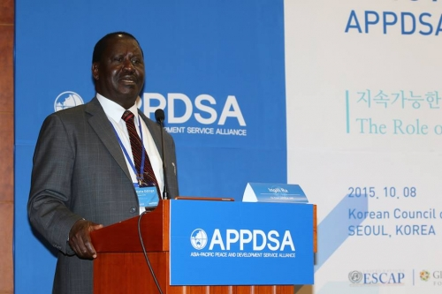 The Honorable Raila Odinga, Former Prime Minister of Kenya, speaks on the importance of peace-building efforts in Northeast Asia and their implications worldwide.
