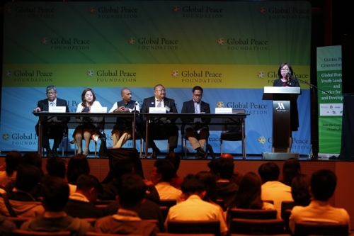 Global Peace Convention 2017 Global Service Forum Session 1