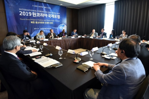 Experts and leaders from around the world have an experts roundtable discussion about North Korea Religious Freedom and Human Rights Advocacy.