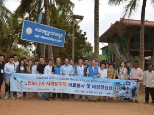 Group photo of sponsors in Cambodia