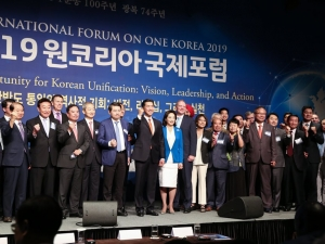 International Forum for One Korea 2019 Seoul, Korea