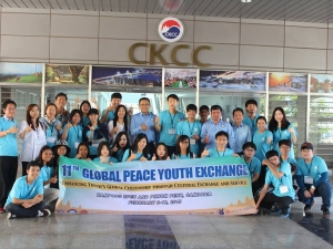 Group photo of 11th Global Peace Youth Exchange in Cambodia