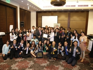 Global Peace Convention 2017: Youth Leadership Training