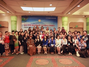 A group shot of Global Peace Women concurrent session.